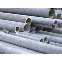 Wholesale ASTM Brushed Stainless Steel Welded Pipes from china suppliers