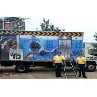 Wholesale Moving Chair Mobile Movie Theater Truck With 5D Special Effects Theater System from china suppliers
