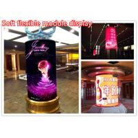 Wholesale Pixels 3mm Full Color Indoor Flexible Led Display Video MBI5124 IC from china suppliers