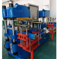 Wholesale 80 Share A 200 Ton Automatic Rubber Moulding Machine Easy Maintenance from china suppliers