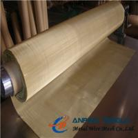 Wholesale Plain Dutch Weave Weave Brass Wire Mesh(Cloth), (10-50)×(52-250) Meshes from china suppliers