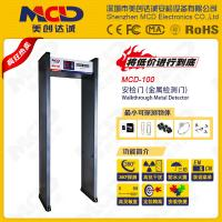 Wholesale 6 Detection Zones Walkthrough Metal Detector  for Airport Security from china suppliers