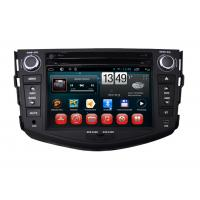 Wholesale Toyota RAV4 GPS Navigation Android Car DVD Player Steering Wheel Control BT TV Radio from china suppliers