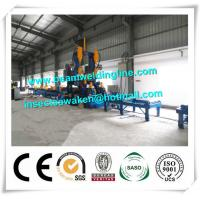 Wholesale Automatic H Beam Assembling Machine , H Beam Straightening Machine CE / ISO from china suppliers
