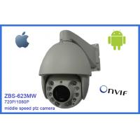 """Wholesale 20 Optical Zoom PTZ Security Camera IP66 7"""" Mini Night Vision 120m 720P / 1080P from china suppliers"""