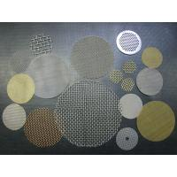 Wholesale Bright Color Paper-Making Stainless Steel Woven Wire Mesh For Petroleum, Chemical Industry from china suppliers
