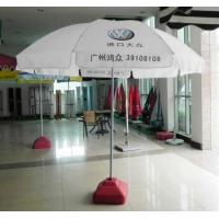Wholesale Volkswagen Car Ads Windproof Beach Umbrella White 3m With UV Protection from china suppliers