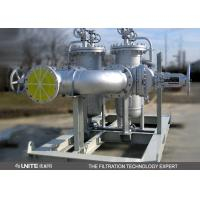 Wholesale High effciency Horizontal Gas liquid separator gas solid filtering 0.1~ 40.0Mpa from china suppliers