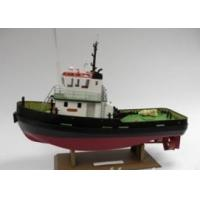 Buy cheap Remote Control Boat from wholesalers