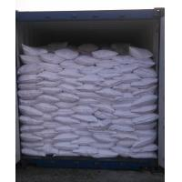 Wholesale Sodium Gluconate 99% min crystal powder and granular largest supplier from china suppliers