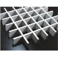 Wholesale Soundproofing Open Grid Ceiling Tiles 100 * 100 Mm 150 * 150 Mm 200 * 200mm from china suppliers