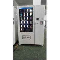Wholesale Auto Self-Service Coin operated Touch Screen Vending machine / Machinery from china suppliers