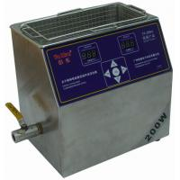 Buy cheap Supersonic ultrasonic cleaner in stainless steel from wholesalers