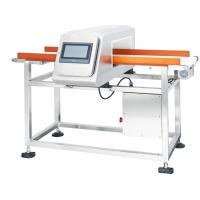 Quality metal detector for food,industrial metal detector,metal detector machine for sale