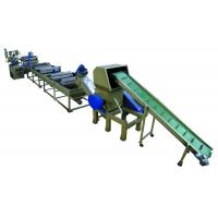 Wholesale High Efficiency Waste PE / PP Bottle Recycling and Washing Line 150kw from china suppliers
