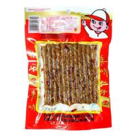 Wholesale Vacuum Packaging Bags Laminated Frozen Food Vacuum Sealer Bags from china suppliers