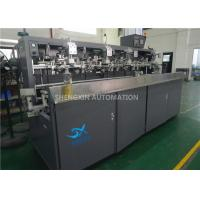 Wholesale Goblets Multicolors Automatic Screen Printing Equipment 320mm Length from china suppliers