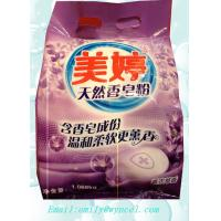 Wholesale Profesional Detergent Powder Supplier from china suppliers