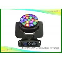 Wholesale Led Zoom Moving Head 19pcs 12w Beam Led Moving Head Light Bee Eye Stage Lighting from china suppliers