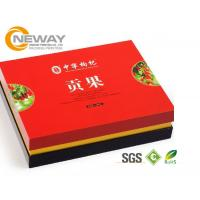 Wholesale Moisture Proof Luxury Products Custom Packaging Boxes with Custom Brand Name from china suppliers