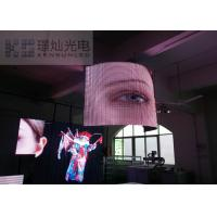 Wholesale 6500cd/M2 High Resolution Led Screen , Led Curtain Screen With Anti - UV Ray Mask from china suppliers