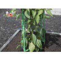 Wholesale Pot Planter Trellis Garden Plant Accessories Bending Metal Garden Plant Supports Stakes from china suppliers