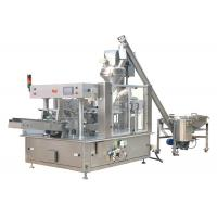 Wholesale Rotary Engine Lube Oil Filling Machine , Lubricant Filling Machine Multifunctional from china suppliers