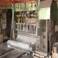 Wholesale Powder Coated Expanded Metal Mesh Prices/aluminum expanded metal/hot dipped galvanized expanded metal mesh 4x8 from china suppliers