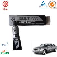 Wholesale Black , red and Grey Gasket Maker Sealant RTV  Silicone Adhesives for auto general repair from china suppliers