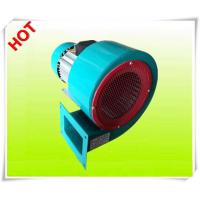 Wholesale Saudi Arabia  popular fan DF low noise centrifugal fan from china suppliers