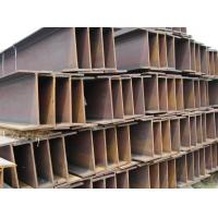 Wholesale ASTM 572A / ASTM A6 / ASTM A36 Hot Rolled Steel Beam, GR50 GR55 GR60 GR65 I / H Shape Beam Sections from china suppliers