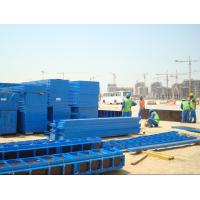 Wholesale Light Weight Frame Formwork For Columns Concrete Pouring Combine Formwork from china suppliers