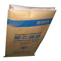 Quality PP and paper materail poly paper bag with customed printing for sale