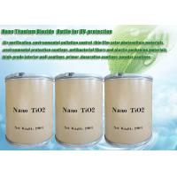 Wholesale CAS 13463-67-7 Light Blue Nano Titanium Dioxide Rutile For UV Protection from china suppliers