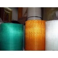 Wholesale alkali resistant fiberglass mesh fabric wire mesh Interior wall insulation from china suppliers