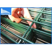 Wholesale Security Wire Mesh 3D Fence Panel With Powder Painted 2.5m Length from china suppliers