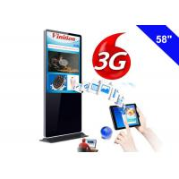 Wholesale Multimedia 3G Network Digital Signage Kiosk Android Commercial LCD Display from china suppliers