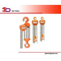 Wholesale Heavy Duty 20t, 30t, 50t Chain Block Hardware Tool Kit from china suppliers