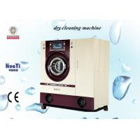 Wholesale Stainless Steel Industrial Dry Cleaning Machine For Laundry Shop from china suppliers