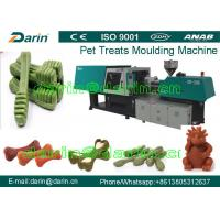 Wholesale Dental Care Pet Injection Molding Machine / Pet Snacks Food Injection Molding Machine from china suppliers