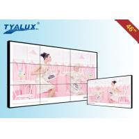 Wholesale Samsung 46 Digital Signage Video Wall LCD Video Screen , Contrast Ration 9200 / 1 from china suppliers