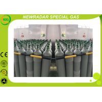 Wholesale 20% Germane And Hydrogen Gas Mixtures Use In Semiconductor Industry from china suppliers