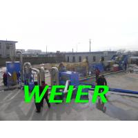 Wholesale Automatic PET Plastic Pelletizing Machine For PET Wasted Bottles from china suppliers