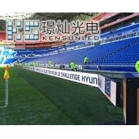 Wholesale 6500Nit 1R1G1B Sport LED Screen / HD LED Display For Public Square , 140 Degree from china suppliers