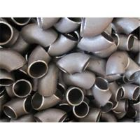 Wholesale The Elbow Fitting from china suppliers