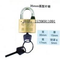 Wholesale 35 solitary type lock from china suppliers