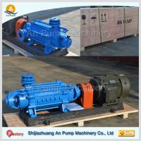 Wholesale High head multistage centrifugal boiler feed water pump from china suppliers