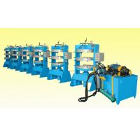 Wholesale Inner tube vulcanizing machine 70~120 mm Available Mould height from china suppliers