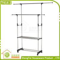 Multi Use Double Tier Adjustable Stand Household Storage Clothes Drying Shelf