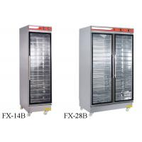 Wholesale Manual Or Digital Electric Proofer Oven Commercial Electric Bread Proofer from china suppliers